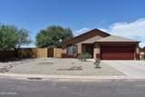 11404 Cabrillo Drive - Photo 2