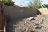 10774 Surveyor Court - Photo 30