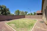 16939 Young Street - Photo 12
