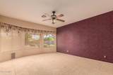 1265 Waterview Place - Photo 15