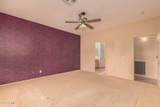 1265 Waterview Place - Photo 16
