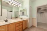 1265 Waterview Place - Photo 18