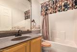 1265 Waterview Place - Photo 21