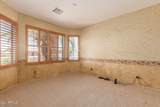 1265 Waterview Place - Photo 5