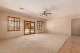 1265 Waterview Place - Photo 8