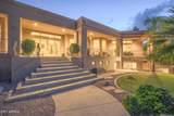 15641 Cabrillo Drive - Photo 45