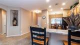 103 Reeves Avenue - Photo 9