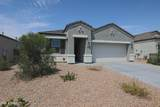 31000 Mulberry Drive - Photo 1