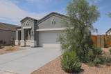 31000 Mulberry Drive - Photo 8