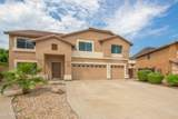 2115 Vista Bonita Drive - Photo 2