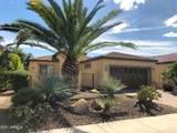 12631 Pinnacle Vista Drive - Photo 2