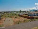 20427 Conestoga Drive - Photo 3