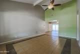 1102 Lindner Avenue - Photo 13