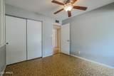 1102 Lindner Avenue - Photo 20