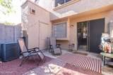 3491 Arizona Avenue - Photo 21