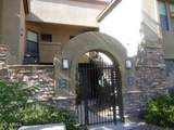 7027 Scottsdale Road - Photo 2