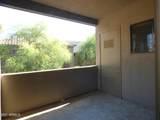 7027 Scottsdale Road - Photo 20