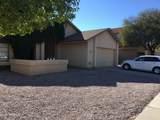 2325 Gregg Drive - Photo 1