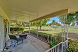9714 Oak Ridge Drive - Photo 35