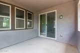 3907 Rockingham Road - Photo 39
