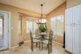 9004 Meadow Hill Drive - Photo 15