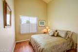 9004 Meadow Hill Drive - Photo 16