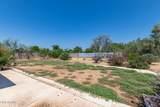 8402 Desert Cove Avenue - Photo 32
