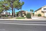 254 Lakeview Boulevard - Photo 2