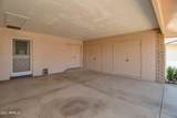 10405 Kelso Drive - Photo 36