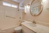 10405 Kelso Drive - Photo 7