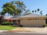 13601 Redwood Drive - Photo 1