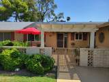 13601 Redwood Drive - Photo 4