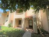 4447 Rancho Drive - Photo 4