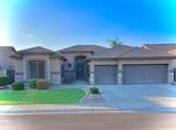 3826 Meadowview Drive - Photo 1
