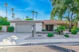 8630 Farview Drive - Photo 1