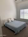 7101 Beardsley Road - Photo 11