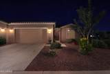 41906 Ellington Lane - Photo 2