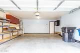 158 Commerce Court - Photo 22