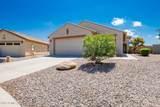 859 Desert Seasons Drive - Photo 2
