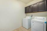 6957 Pleasant Oak Court - Photo 39