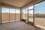 6957 Pleasant Oak Court - Photo 40