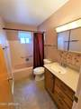 5240 Colby Street - Photo 19