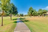 1401 Spine Tree Avenue - Photo 35