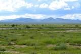 TBD Desert Sky Lane - Photo 1