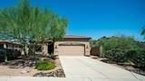 5075 Casa Prieto Drive - Photo 3