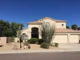 5426 Angela Drive - Photo 1