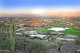 9115 Vista Verde Court - Photo 14