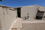 3443 Sandra Terrace - Photo 35