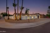 8402 Vista Drive - Photo 4