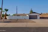 8402 Vista Drive - Photo 5